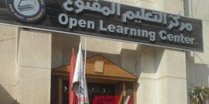 نظام التعليم المفتوح الجديد