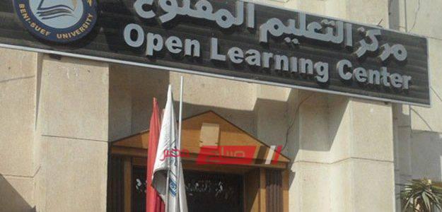 ما هي خصائص نظام التعليم المفتوح الجديد
