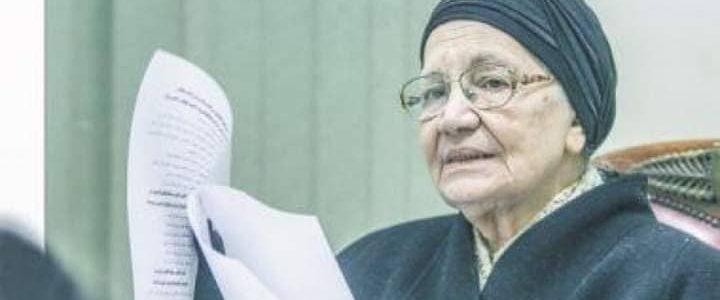 رحيل أول سيدة تتولى منصب رئيس لجنة الشئون الدستورية والتشريعية بالبرلمان المصري