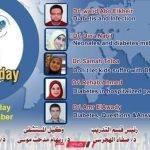 غدا الخميس عقد ندوة طبية لليوم العالمي للسكر بمستشفى دمياط التخصصي
