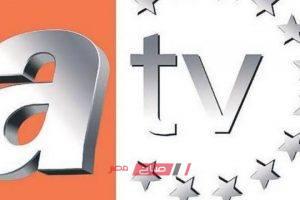 تردد قناة ATV التركية العارضة لمسلسل المؤسس عثمان على القمر الصناعي أسترا