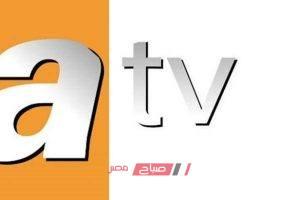 تردد قناة ATV التركية العارضة لمسلسل المؤسس عثمان