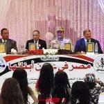 تعليم دمياط تحتفل مع مكتب المستشار العسكري تحت شعار مصر في عيون أبنائها