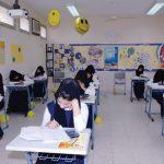 جدول امتحانات الترم الأول وموعد إجازة نصف السنة