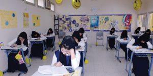 جدول امتحانات الترم الأول