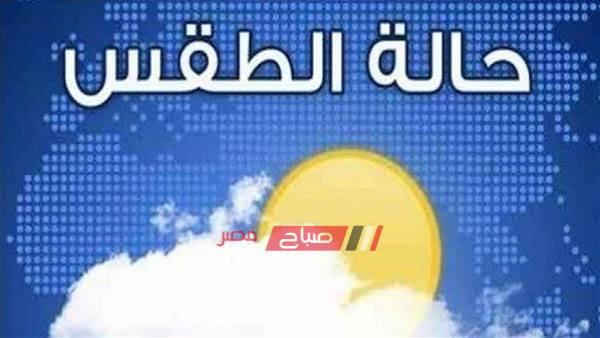 حالة الطقس اليوم الجمعة 29-11-2019 بجميع محافظات مصر - موقع صباح مصر
