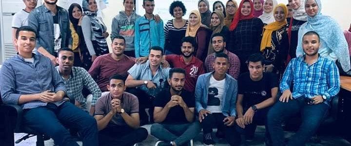 الاتيكيت واجتياز المقابلات الشخصية دورات تدريبية بجامعة المنيا
