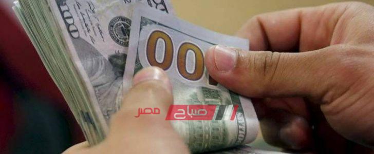 سعر الدولار في البنوك المصرية  وشركات الصرافة