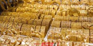 متوسط جرام الذهب بالإمارات