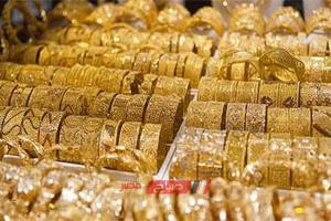 سعر متوسط جرام الذهب بالإمارات اليوم الاربعاء 13\11\2019
