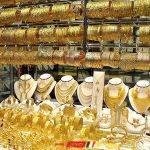أسعار الذهب فى مصر اليوم الجمعة 13-12-2019