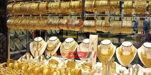 أسعار الذهب في مصر اليوم السبت 7-12-2019