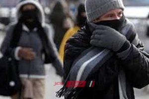الأرصاد الجوية تحذر من طقس شديد البرودة – تعرف على التفاصيل