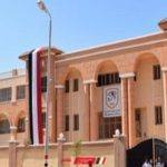 ما هى شروط التحويل لمدارس النيل الدولية