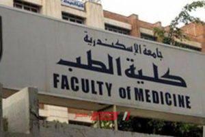 مستشفي جامعة الإسكندرية يجري ولادة قيصرية وقلب مفتوح لإحدى السيدات