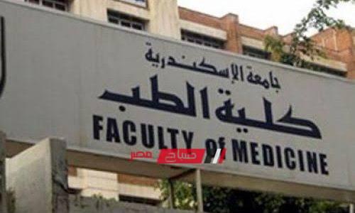 وفاة طبيب فى عزل سموحة بفيروس كورونا في الإسكندرية