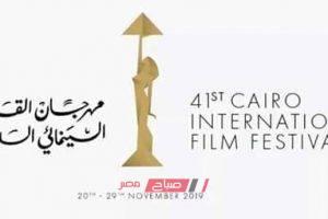 صباح مصر يستعرض أجندة مهرجان القاهرة السينمائي 2019