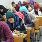 موعد إمتحانات الترم الأول 2020-2019 للمرحلة الثانوية