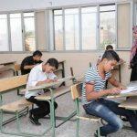 موعد إمتحانات الترم الأول 2019/2020