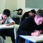 موعد إمتحانات الثانوية العامة 2020
