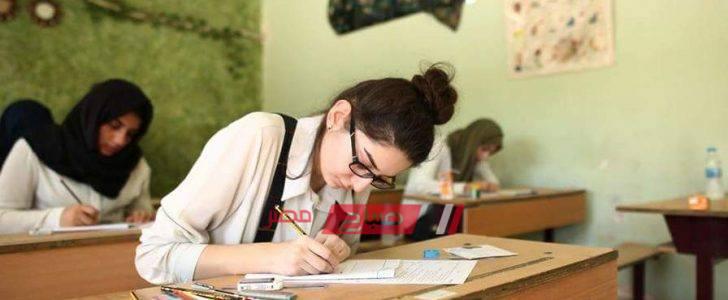 موعد امتحانات الترم الأول للمرحلة الابتدائية