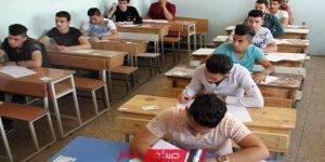 موعد امتحانات الدبلومات الفنية ٢٠٢٠