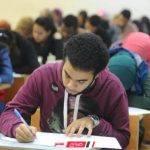 موعد امتحانات الصف الأول الثانوي العام ٢٠٢٠