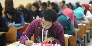 موعد امتحانات الصف الأول الثانوي العام