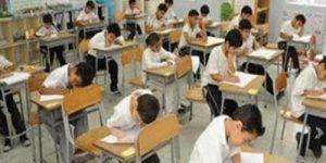 تعليم القاهرة - مواعيد امتحانات نصف العام 2019/2020