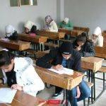 موعد امتحانات الصف الثاني الثانوي العام ٢٠٢٠