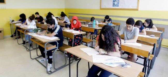 التعليم | موعد بدء امتحانات نصف السنة 2019-2020