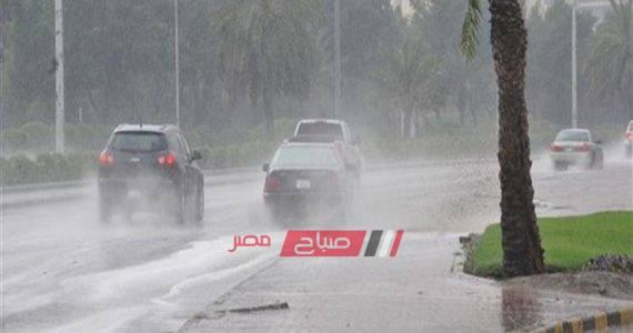 درجات الحرارة وحالة الطقس اليوم الاثنين 20-1-2020 في جميع محافظات مصر
