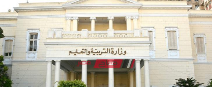اعلان نتيجة مسابقة 120 ألف معلم في وزارة التربية والتعليم المرحلة الأولى