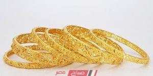 سعر الذهب في الكويت بالدينار والدولار الأمريكي اليوم الاثنين 18-11-2019