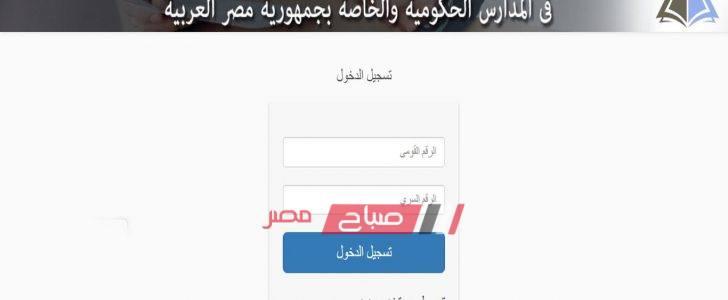 الحكومة تؤكد عدم حذف بيانات المتقدمين على البوابة الإلكترونية