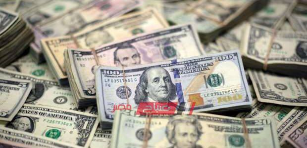 أسعار الدولار اليوم الثلاثاء 3-12-2019 في مصر