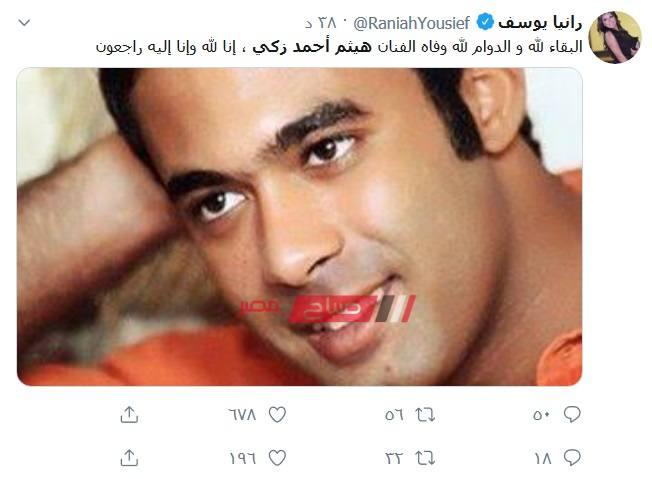 وفاة الفنان هيثم أحمد زكى