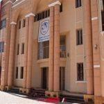 ما هى شروط وظائف مدارس النيل الدولية