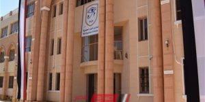 شروط وظائف مدارس النيل