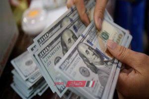 أسعار العملات – سعر الدولار في مصر اليوم السبت 18-1-2020