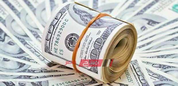 أسعار العملات – سعر الدولار في مصر اليوم الخميس 27-2-2020