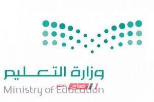 دورة تجويد التعليم للمعلمين في المملكة