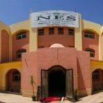 ما هى شروط تقديم مدارس النيل