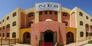 شروط قبول مدارس النيل المصرية