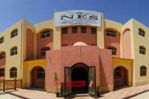 شروط مدارس النيل والمستندات اللازمة لقبول الطلاب