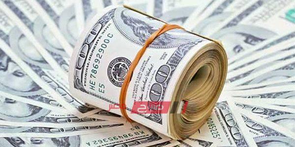 سعر الدولار الأمريكي مقابل الجنيه المصري اليوم الجمعة 8-11-2019