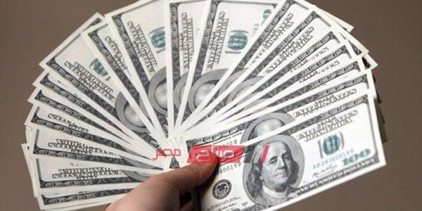 أسعار الدولار اليوم الأحد 17-11-2019 في مصر