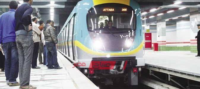 أنواع اشتراكات مترو الأنفاق 2020
