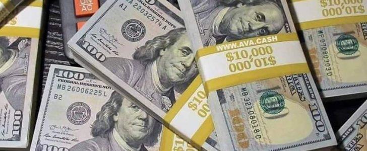 سعر الدولار الأمريكي أمام الجنيه المصري اليوم الأحد 17-11-2019