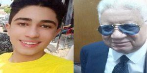المستشار مرتضى منصور يصل إلى محكمة شبين الكوم لحضور جلسة محاكمة قتلة محمود البنا